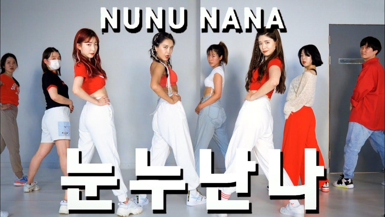 Jessi (제시) - '눈누난나 (NUNU NANA)' Class Video 안무 수업영상
