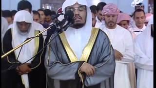 Yasser Al-Dosari Surah Ar-Rahman 2014