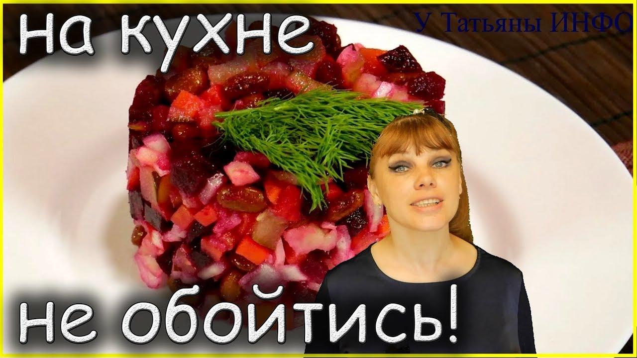 Кулинарные СОВЕТЫ, без которых ТЕБЕ НЕ ОБОЙТИСЬ!!!