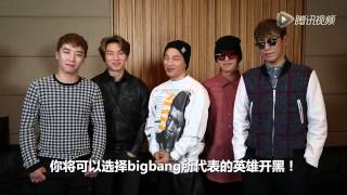 [150915] BIGBANG's message about their WE MOBA game app endorsement