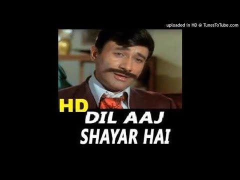 dil-aaj-shayar-hai-gham-aaj-naghma-  gambler-  devanand-hits