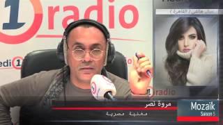 بالفيديو مروة نصر ترد على منعها من الغناء لأنها مغربية
