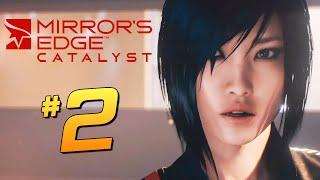Mirror's Edge: Catalyst - Начинаем Проходить! #2