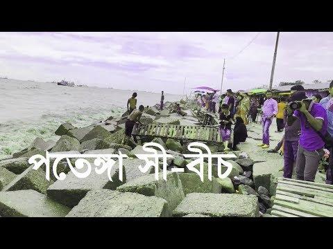 Potenga sea beach || Chittagong 2017