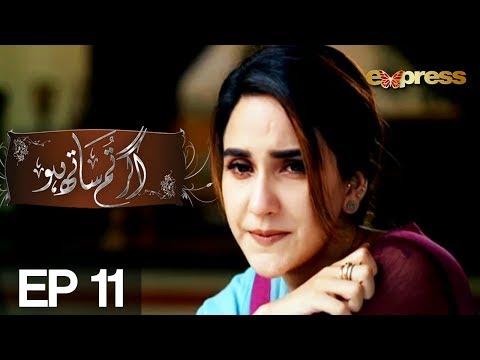 Agar Tum Saath Ho - Episode 11 - Express Entertainment