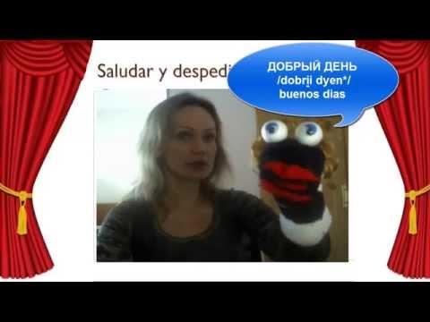 ¿como-saludar-en-ruso?-/-pronombres-rusos