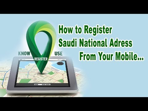 How to Register Saudi National Address From Your Mobile | Easy Register National address