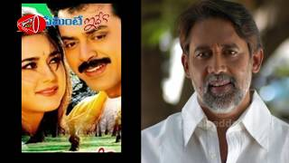 Unknown Relation Between this Star Villain and Tollywood Hero Venkatesh | Gossip Adda