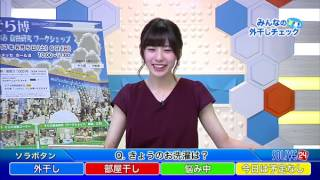SOLiVE24 (SOLiVE サンシャイン) 2017-07-28 08:31:26〜 thumbnail