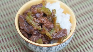 Beef Stir Fry in Oyster Sauce with Ampalaya
