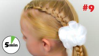 1 СЕНТЯБРЯ! Греческая коса и бант. Прическа в садик (школу) за 5 минут #9