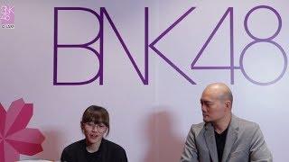 'มัยร่า' โดนคุกคามหนัก ประกาศลาออกจากวง BNK48 ยันคนในภาพที่เป็นกระแสไม่ใช่ตัวเอง!