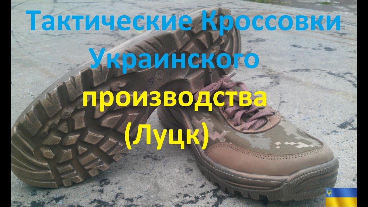 27 янв 2016. Видео обзор кроссовок m. U. S. T (magnum uniform service trainer) от