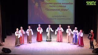 """Отчётный концерт """"Наш репортаж"""" 24 апреля 2021 год."""