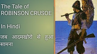 #The Adventure of Robinson Crusoe# जब रॉबिंसन क्रूसो ने सामना किया नरभक्षियों का # कहानी हिंदी में#