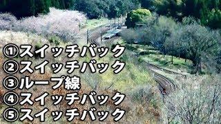 (19)【18きっぷ日本縦断】驚異の絶景 三大車窓 いさぶろう乗車記