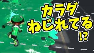 【スプラトゥーン2】マニューバーを使ったカッコイイポーズの取り方