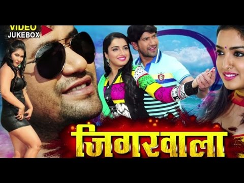 JIGARWALA - New Bhojpuri VIDEO JUKEBOX 2015  - Feat.Nirahua & Aamrapali