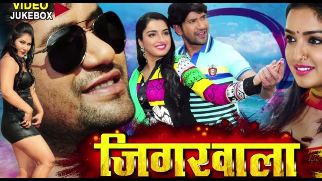JIGARWALA - New Bhojpuri VIDEO JUKEBOX 2015 - Feat.Nirahua & Aamrapali ...