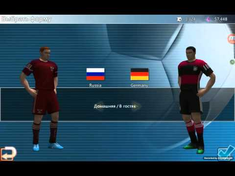 Играю в Футбол лига мира  (серия 2)