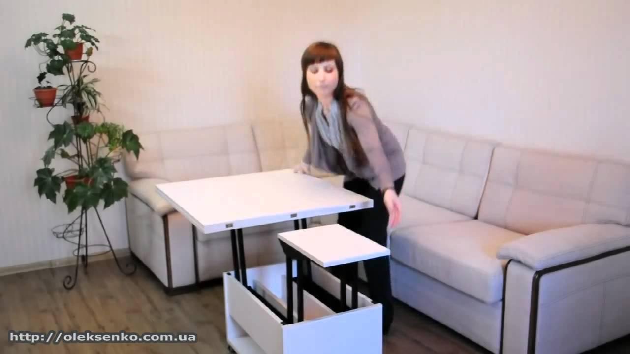 Мебель для ожидания в салоне красоты - YouTube