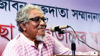 Renowned Poet and Novelist Asad Chowdhury in blood donor felicitation program of Quantum Foundation