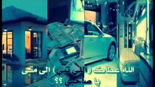 ورعان الرياض 2013 خقق