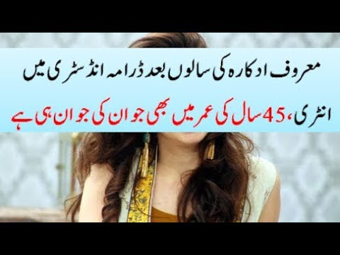 Famous TV Star Super entry in Showbiz after many year