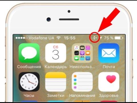 Как включить переадресацию на айфоне