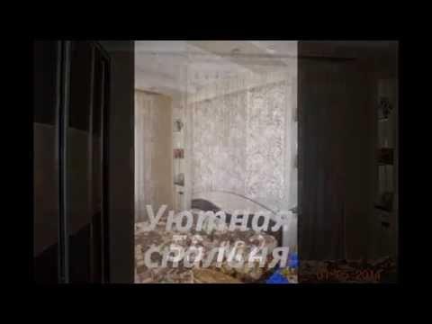 Продам Дом на ул.Томской (г.Днепропетровск)