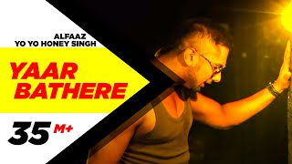 Yaar Bathere Alfaaz feat Yo Yo Honey Singh Full Song HD | Punjabi Songs | Speed Records