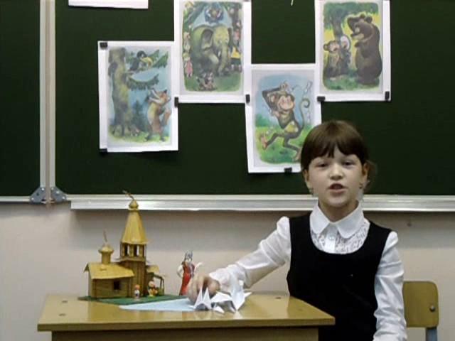 Изображение предпросмотра прочтения – ВикторияСамсонова читает произведение «Лебедь, Рак и Щука» И.А.Крылова