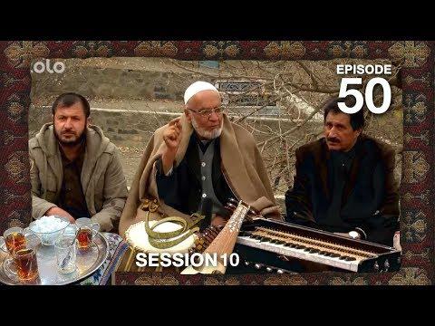چای خانه - فصل ۱۰ - قسمت ۵۰ / Chai Khana - Season 10 - Episode 50