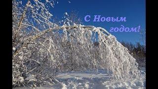 Скачать Александр Маршал и Вячеслав Быков Новый год