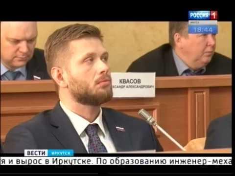 Председателем Думы Иркутска стал Евгений Стекачёв