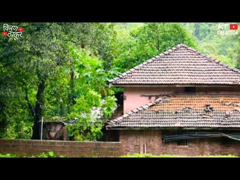 New Maja Kokan Cha Gav | माझं कोकणचं गाव Marathi