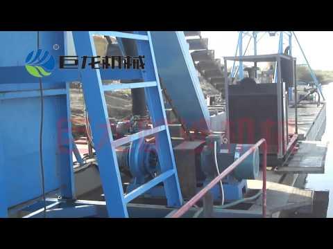 bucket chain gold dredge work in Sudan