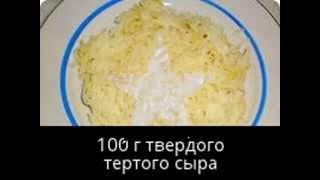 """Салат  """"Шах""""  пошаговый рецепт приготовления"""
