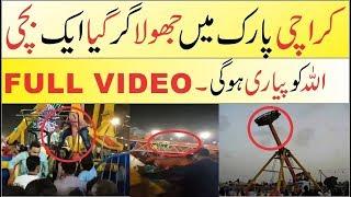 Karachi askari park Accident 2018