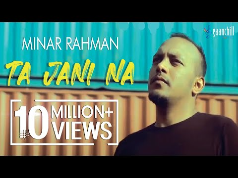 Minar | Ta Jani Na | Vocal, Lyrics & Tune: Minar | Music: Sajid Sarker | Direction: Angshu