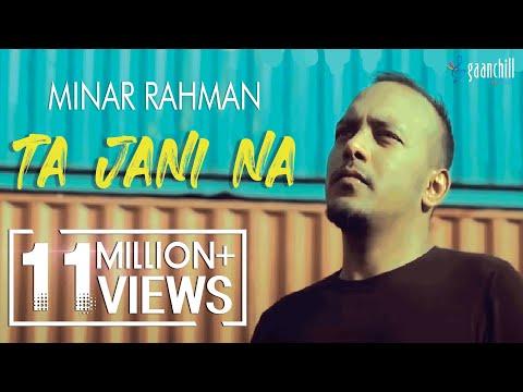 Ta Jani Na-Minar Rahman | Vocal, Lyrics & Tune: Minar Rahman | Music Producer: Sajid Sarker | Angshu