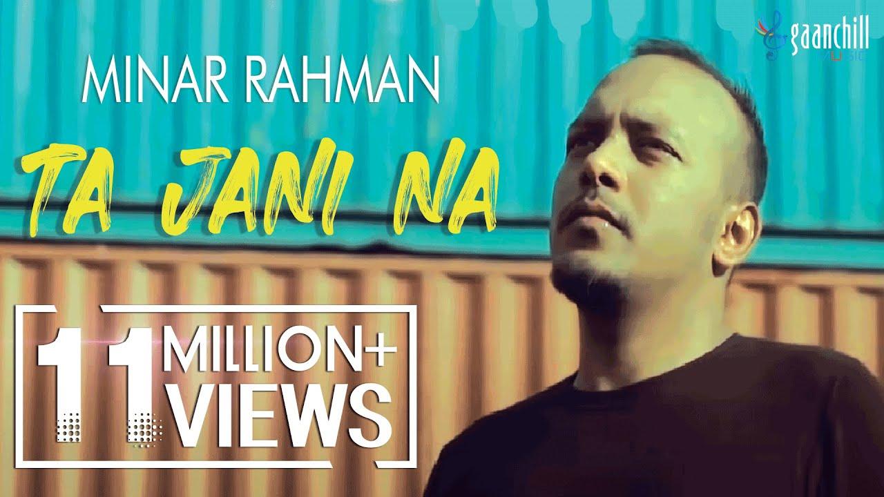 Ta Jani Na – Minar Rahman