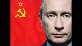 В России оценили шансы Путина возродить СССР