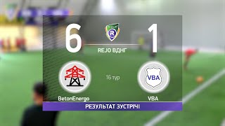 Обзор матча BetonEnergo 6 1 VBA Турнир по мини футболу в городе Киев