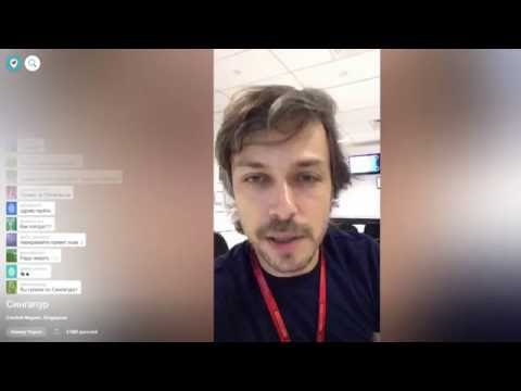 Перископ Алексея Попова. Перед гран-при Сингапура