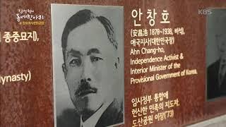 서울 중랑구 망우역사문화공원 [김영철의 동네 한바퀴] …