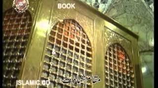 Ya Hussain Ya Hussain - Nusrat Fateh Ali Khan