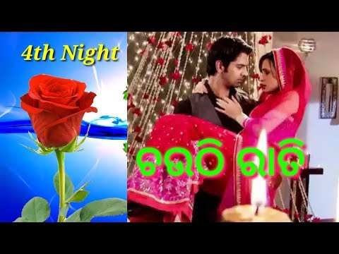 alata nai sindura nai || 4th night special...