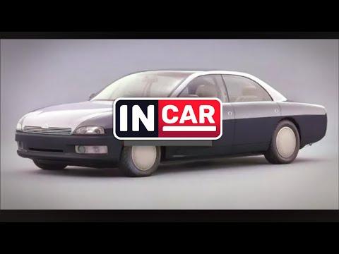 Nissan Neo-X 1989: автомобиль предсказавший будущее