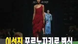 [movie] Super model Lee Sun-Jin porno jockey (이선진 포르노 자키로 변신)